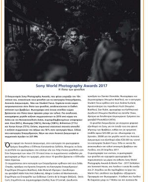 Photobusiness-Weekly-363