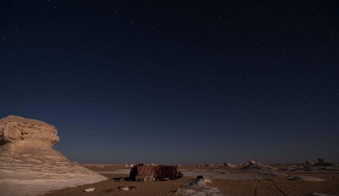 Inside Desert